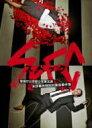 Blu-ray>TVドラマ>日本商品ページ。レビューが多い順(価格帯指定なし)第2位