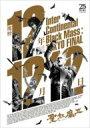 【送料無料】 聖飢魔II セイキマツ / 魔暦12年12月12日 Inter Continental Black Mass: TOKYO FINAL 【DVD】