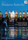 Puccini プッチーニ / 『蝶々夫人』全曲 ミンゲラ演出、サマーズ&メトロポリタン歌劇場、ラセット、M.ジョルダーニ、他(2009 ステ..
