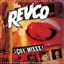 艺人名: R - Revolting Cocks / Got Mixx 輸入盤 【CD】