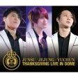 【送料無料】 JYJ (JUNSU/YUCHUN/JEJUNG) / THANKSGIVING LIVE IN DOME LIVE CD 【CD】