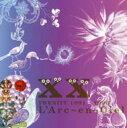 【送料無料】 L'Arc〜en〜Ciel ラルクアンシエル / TWENITY 1991-1996 【CD】