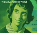 【送料無料】Fairuz ファイルーズ / Early Period Of Fairuz 【CD】