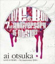 ショッピングアニバーサリー2010 【送料無料】 大塚愛 オオツカアイ / 大塚 愛【LOVE IS BORN】〜7th Anniversary 2010〜 【BLU-RAY DISC】