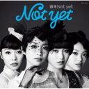 Notyet(AKB48)ノットイエット/【「オリジナル絵柄生写真」付き,初回プレス分】週末Notyet(+ミニ写真集)【Type-C】【CDMaxi】