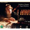 Composer: Sa Line - 【送料無料】 Chopin ショパン / ピアノ・ソナタ第3番、バラード第3番、舟歌、ポロネーズ第9番、他 ボジャノフ 輸入盤 【CD】