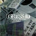 Artist Name: U - Useless Id ユースレスアイディー / Lost Broken Tunes #2 【CD】