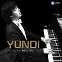 作曲家名: Sa行 - Chopin ショパン / 『ライヴ・イン北京〜ショパン・リサイタル』 ユンディ・リ(CD+DVD) 輸入盤 【CD】