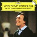 Mahler マーラー / 交響曲第1番『巨人』 アバド&ベルリン・フィル 【SHM-CD】