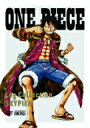 【送料無料】 ONE PIECE Log Collection SKYPIEA 【DVD】