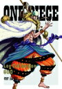 【送料無料】 ONE PIECE Log Collection GOD 【DVD】