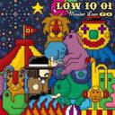 【送料無料】 Low IQ 01 ロウアイキューイチ / MASTER LOW GO 【CD】