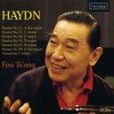 作曲家名: Ha行 - 【送料無料】 Haydn ハイドン / ピアノ・ソナタ集、アンダンテと変奏曲 フー・ツォン(2CD) 輸入盤 【CD】
