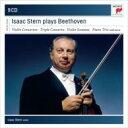 Composer: Ha Line - 【送料無料】 Beethoven ベートーヴェン / ヴァイオリン協奏曲、ヴァイオリン・ソナタ全集、ピアノ三重奏曲全集、他 アイザック・スターン、イストミン、バレンボイム & ニューヨーク・フィル、他(9CD限定盤) 輸入盤 【CD】