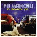 Fu Manchu / In Search Of 【LP】