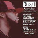 Reks / Rhythmatic Eternal King Supreme 輸入盤 【CD】
