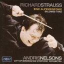作曲家名: Sa行 - 【送料無料】 Strauss, R. シュトラウス / アルプス交響曲、『サロメ』より「7つのヴェールの踊り」 ネルソンス&バーミンガム市交響楽団 輸入盤 【CD】