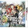 ニンテンドー3DSソフト / アンチェインブレイズ レクス 【GAME】