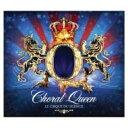 Le Cirque Du Silence / Choral Queen 輸入盤 【CD】