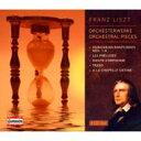 【送料無料】 Liszt リスト / Dante Symphony, Symphonic Poems, Hungarian Rhapsodies: Haenchen / Ahronovitch / Ferencsik / 輸入盤..