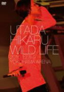 宇多田ヒカル / WILD LIFE 【DVD】