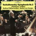 作曲家名: Ta行 - 【送料無料】 Tchaikovsky チャイコフスキー / 交響曲第3番『ポーランド』、スラヴ行進曲、イタリア奇想曲 カラヤン&ベルリン・フィル(シングルレイヤー)(限定盤) 【SACD】