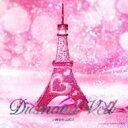 【送料無料】Sweetbox スウィートボックス / Diamond Veil 【CD】