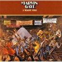 艺人名: M - Marvin Gaye マービンゲイ / I Want You 【SHM-CD】