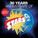 艺人名: S - Stars On 45 / STARS ON 45 〜Japanese Limited Edition〜 【CD】