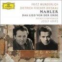 作曲家名: Ma行 - Mahler マーラー / 大地の歌 クリップス&ウィーン響、ヴンダーリヒ、フィッシャー=ディースカウ 輸入盤 【CD】