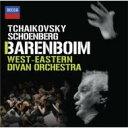 Composer: Ta Line - Tchaikovsky チャイコフスキー / チャイコフスキー:交響曲第6番『悲愴』、シェーンベルク:変奏曲 バレンボイム&ウェスト=イースタン・ディヴァン・オーケストラ 輸入盤 【CD】