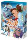 【送料無料】 スティッチ!〜ずっと最高のトモダチ〜 BOX1 【DVD】
