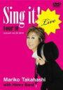 【送料無料】 高橋真梨子 タカハシマリコ / LIVE Sing it! 【DVD】