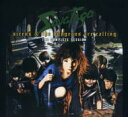 Artist Name: S - 【送料無料】 Savatage / Sirens & Dungeons Are Calling: Complete Session 輸入盤 【CD】