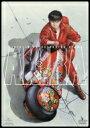 AKIRA [DTS sound edition] 【DVD】