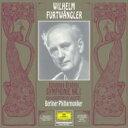 【送料無料】 Brahms ブラームス / ブラームス:交響曲第1番(1952)、グルック:『アルチェステ』序曲 フルトヴェングラー&ベルリン・フィル(シングルレイヤー)(限定盤) 【SACD】