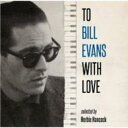 Artist Name: B - Bill Evans (Piano) ビルエバンス / Ultimate Bill Evens Selected By Herbie Hancock 【SHM-CD】