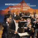 【送料無料】 Shostakovich ショスタコービチ / ショスタコーヴィチ:交響曲第5番『革命』、武満徹:『フロム・ミー・フロウズ・ホワット・ユー・コール・タイム』 佐渡裕&ベルリン・フィル(2CD) 【CD】