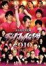 ダイナマイト関西2010 fourth 【DVD】