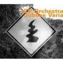 藝人名: I - 【送料無料】 Icp Orchestra / Jubilee Varia 輸入盤 【CD】