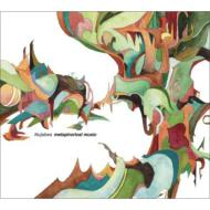 Nujabes ヌジャベス / Metaphorical Music 【CD】...:hmvjapan:11014519