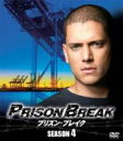 プリズン ブレイク / プリズン・ブレイク シーズン4 <SEASONSコンパクト・ボックス> 【D