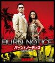 バーン・ノーティス 元スパイの逆襲 シーズン1 <SEASONSコンパクト・ボックス> 【DVD】