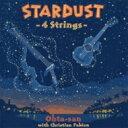 【送料無料】 Herb Ohta ハーブオオタ / Stardust 〜4 Strings〜 【CD】