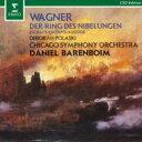 作曲家名: Wa行 - Wagner ワーグナー / ニーベルングの指環〜管弦楽曲集 バレンボイム&シカゴ交響楽団 【CD】
