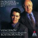乐天商城 - Prokofiev / Shostakovich / プロコフィエフ&ショスタコーヴィチ:ヴァイオリン協奏曲第2番 マキシム・ヴェンゲーロフ(vn)、ロストロポーヴィチ&ロンドン交響楽団 【CD】