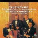 Composer: Ta Line - Tchaikovsky チャイコフスキー / 弦楽四重奏曲全集 ボロディン四重奏団 【CD】