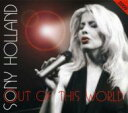 艺人名: S - 【送料無料】 Sony Holland ソニーホランド / Out Of This World 輸入盤 【CD】