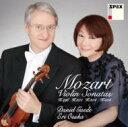 作曲家名: Ma行 - 【送料無料】 Mozart モーツァルト / ヴァイオリン・ソナタ集 ゲーデ、大須賀恵理 【CD】