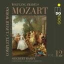 Mozart モーツァルト / 鍵盤作品全集第12集 ランペ 輸入盤 【CD】